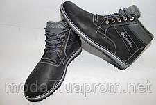 Мужские зимние ботинки Columbia 40р