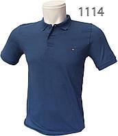 Мужские футболки Club JU