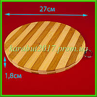 Доска бамбуковая круглая D27см s=1,8см