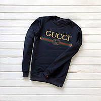 Стильный мужской свитшот, свитер, кофта GUCCI. Оплата при получении!