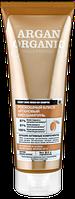 Argan organic Роскошный блеск аргановый шампунь Organic Naturally Professional (Органик натурали профешин)