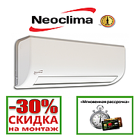 Кондиционер NEOCLIMA NS/NU-07AHQIw Miura Wi-Fi (Неоклима Миура NS-07AHQIw/NU-07AHQIw)