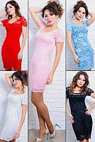 Красивое гипюровое платье - Изабелла -