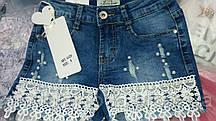 Шорты детские  джинсовые с ажурным кружевом и жемчужными бусинами на девочку