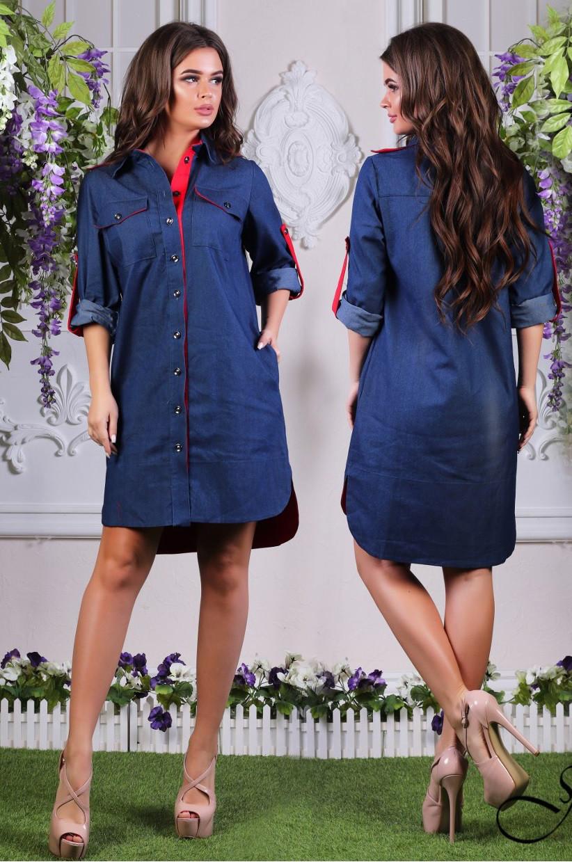 a716a03f220 Женское джинсовое платье-рубашка размеры 42-52 -