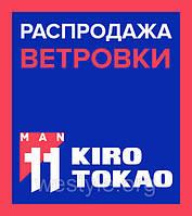Новая коллекция Kiro Tokao