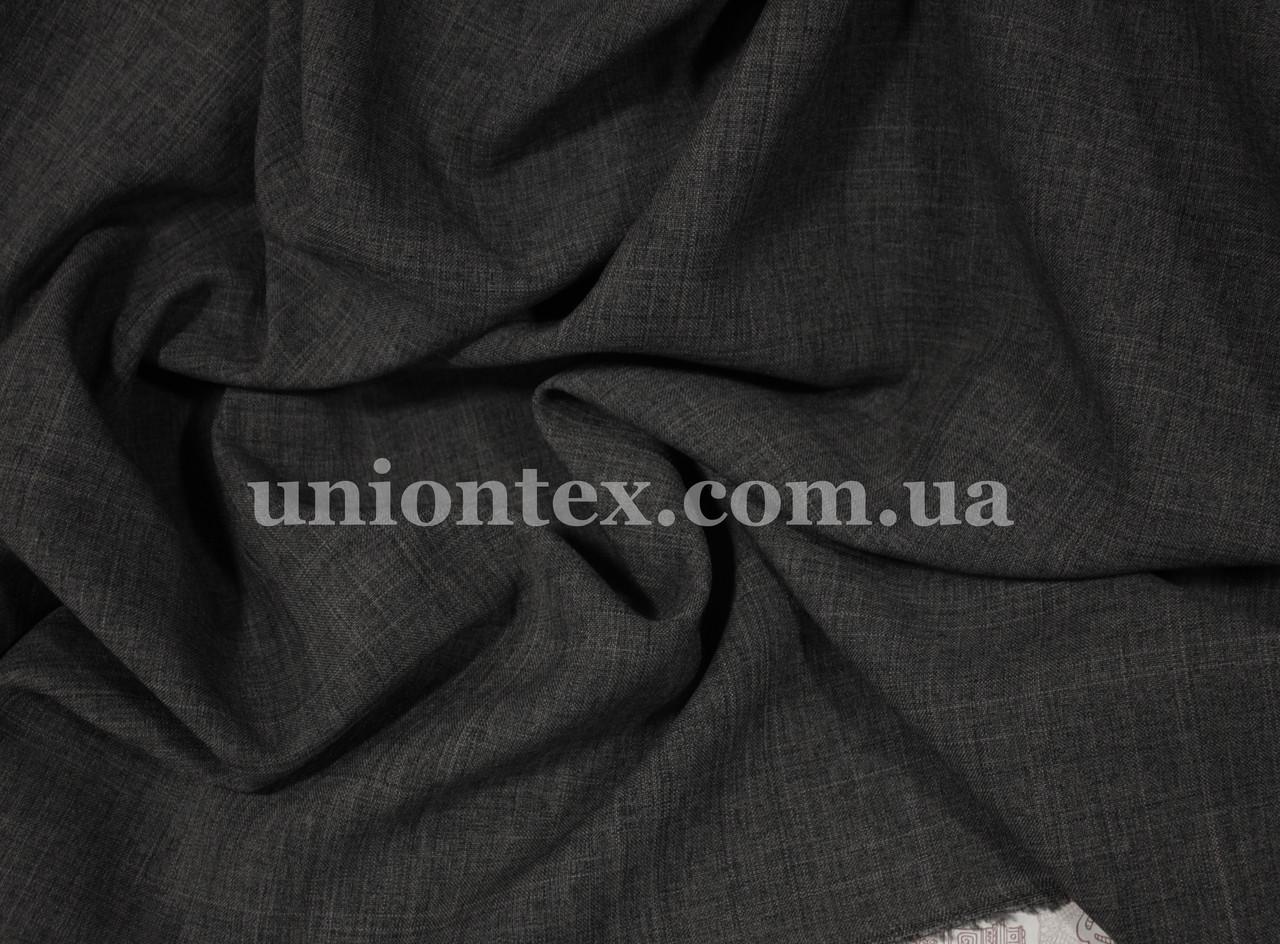 Лен габардин темно-серый