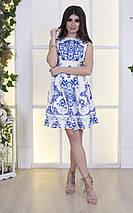 """Приталенное летнее платье без рукавов """"VIOLE"""" с расклешенной юбкой, фото 2"""