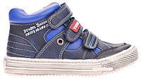 Ботинки Arial 1602-027 синие, фото 1