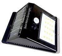 Универсальная LED лампа 609S-20 с солнечной панелью и датчиком движения