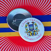 """Значок """"Слава Україні (білий фон)"""" (56 мм), значки символіка, значок Украина купить, украинская символика., фото 1"""