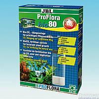 JBL (ДжБЛ) ProFlora Bio 80 дрожжевая установка СО2