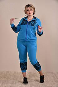 Синий спортивный костюм 0253-3