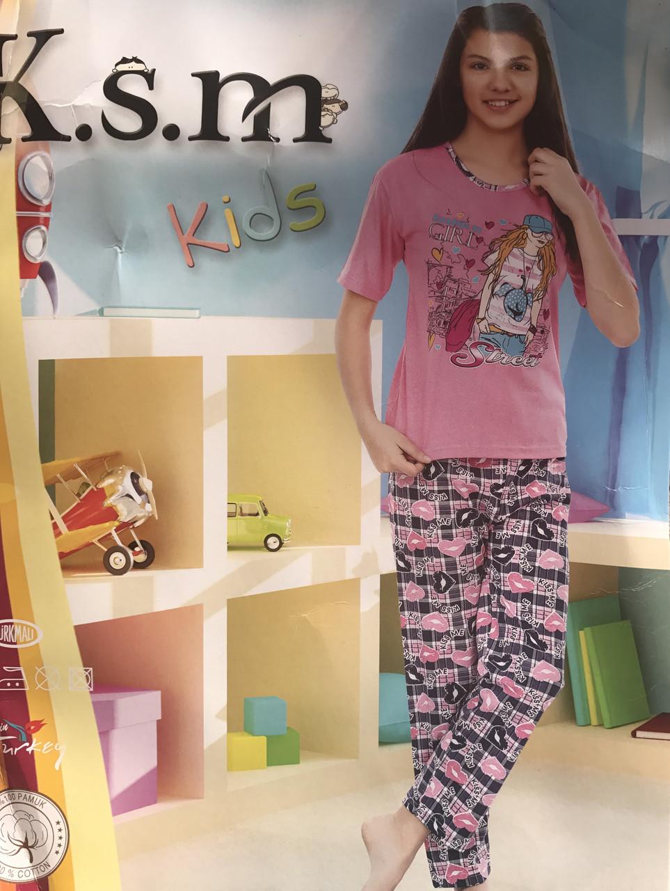 Пижамы детские Турция хлопок