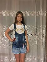 Джинсовые шорты-комбинезон для девочки подростка 140 см