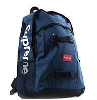 Рюкзак темно-синий Supreme logo | Оригинальная бирка