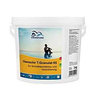 Chemoform Chemochlor-T-Granulat 65 (гранулят) 3 кг. Быстрорастворимый хлорпрепарат для ударного хлорирования.