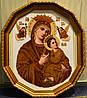 Икона Богородица Неустанной Помощи