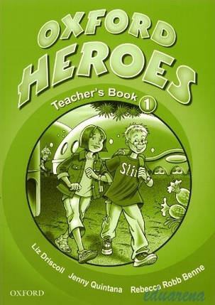 Oxford Heroes 1 Teacher's Book (Книга для учителя), фото 2