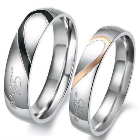 """Парные кольца """"Хранители надежды"""""""
