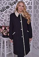 Длинное демисезонное женское пальто большого размера букле Фабрика Украина ТМ Elite Size 46-60