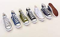 Кеды высокие Converse 4639: размер 39-45, 6 цветов (реплика)