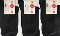 Носки мужские демисезонные хлопок Marca 29(43-45) размер чёрные