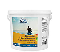 Chemochlor-T-Schnelltabletten (табл. 20 г). 3 кг.  Быстрорастворимый хлорпрепарат для ударного хлорирования