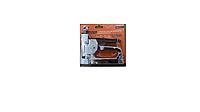 Степлер профессиональный, усиленный, 4-14 мм с регулятором (хромированный) металический корпус арт. 500-001