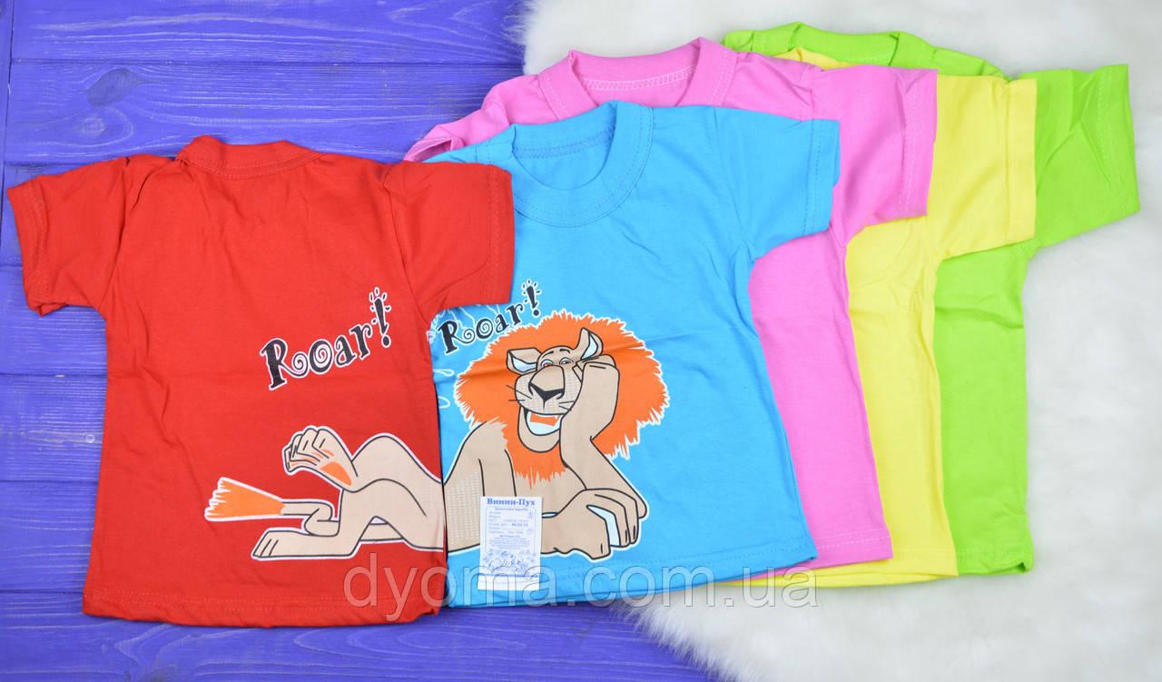 """Детская летняя футболка """"Лев"""" для девочек и мальчиков"""