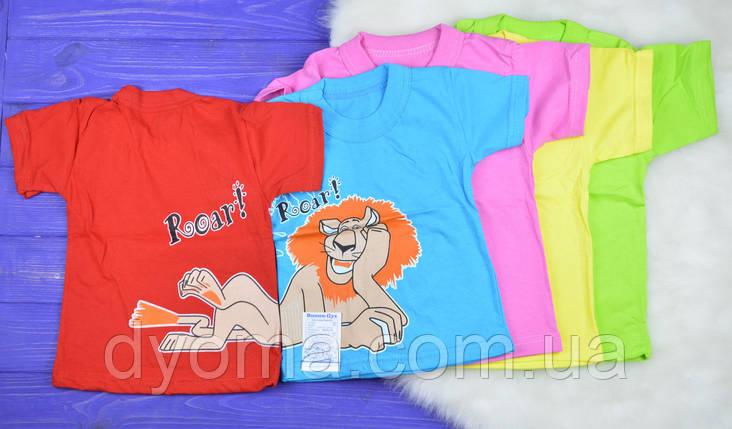 """Детская летняя футболка """"Лев"""" для девочек и мальчиков, фото 2"""