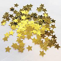 Конфетти Звезды золото , 50 г