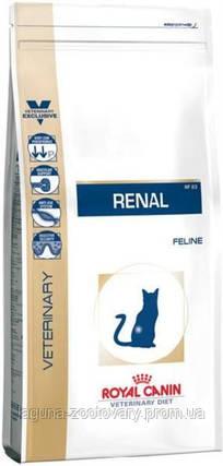 Лечебный корм для кошек Роял Канин Ренал  4кг, фото 2
