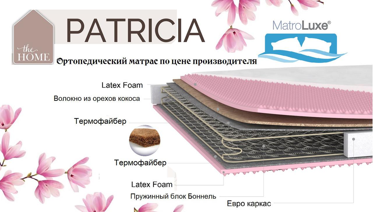 Двусторонний ортопедический матрас Патриция