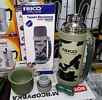 Термос металл FRICO FRU-243, 800 мл с ручкой (камуфляж)