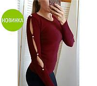 "Кофта женская ""Колибри"""