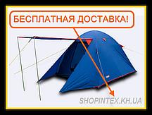 Палатка 3-х местная Coleman (MIMIR) Х-1015