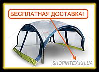 Тент-шатер Coleman X-2011