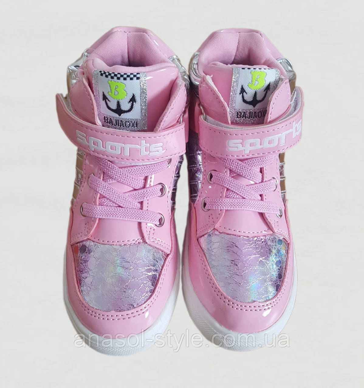 Кроссовки демисезонные на девочку на липучках лаковые розовые