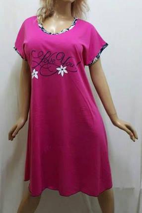 """Туника, ночная рубашка, сорочка женская """"Колокольчик"""" 50-56 размеры, фото 2"""