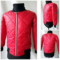 Куртка бомбер красного цвета для девочки от 3 до 12лет( 98-122 рост) 2267d29538728