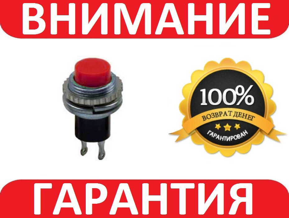 Кнопка монтажная без фиксации OFF-(ON) DS-314
