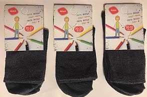 Носки детские демисезонные хлопок Marca размер 20-22(32-34) ассорти