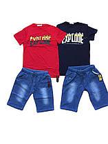 Комплект летний для мальчика оптом, размеры 134-164, Grace, арт. B 80704