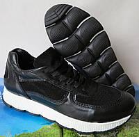 Mante кожаные женские кроссовки черная кожа замша перфорация кеды, фото 1