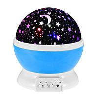 Ночник, проектор, проектор звездного неба, Star Master, ночник проектор звездного неба, вращающийся ночник