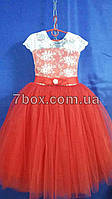Детское нарядное платье бальное Грация (сиреневое) Возраст 6 лет.
