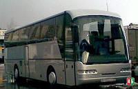 Автобусные,автомобильные перевозки Украина,Россия