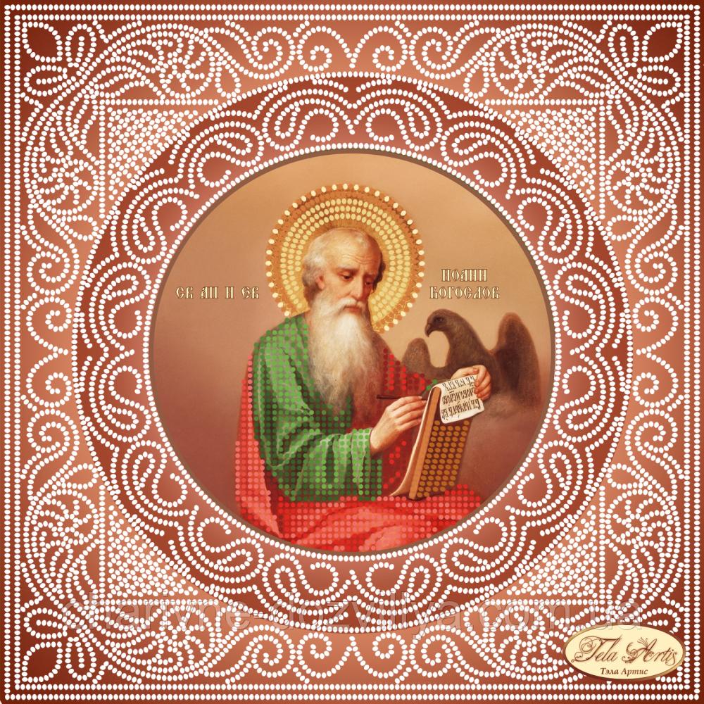Схема для вышивки бисером икона Святой Апостол и Евангелист Иоанн Богослов