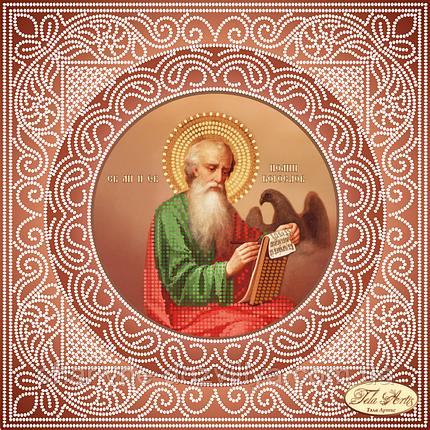 Схема для вышивки бисером икона Святой Апостол и Евангелист Иоанн Богослов, фото 2